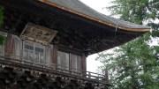 Chosho-ji