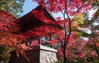 Heirin-ji