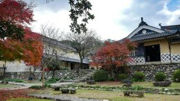 Uchiko Wax Museum