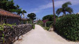 Walking around Taketomi Island