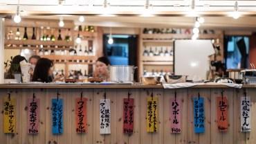 menu_featured