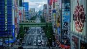 akiba_featured