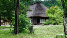 Tono Furusato Village