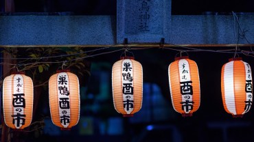 Matsuri ahead: the lanterns are out