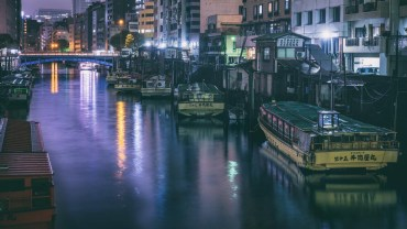 Restaurants moored at night in Asakusabashi