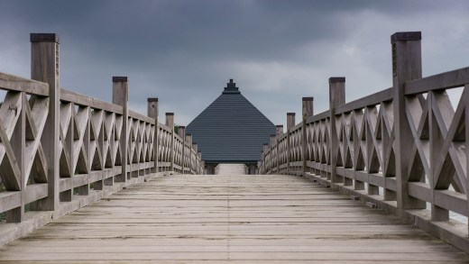 Tsuru No Mai Bridge