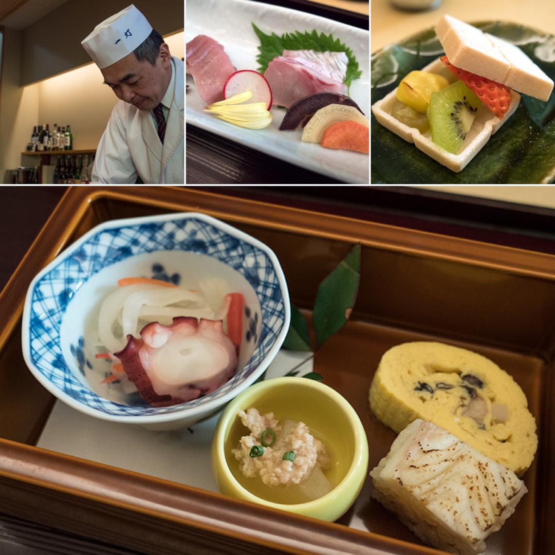 日本料理・一灯