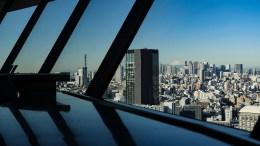 Bunkyo Civic Center Sky View Lounge