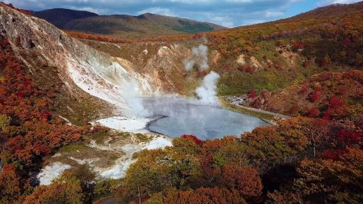 Noboribetsu Oyunuma Pond