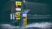 The snow makes everything beautiful… even those ugly parking machines !