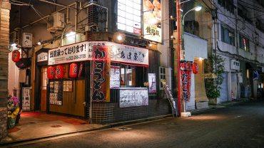 Kokubuncho, Sendai by Night