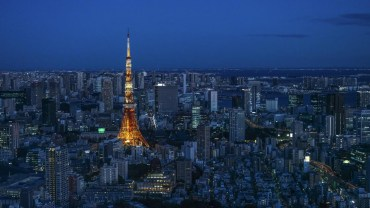 Tokyo Tower at night, from the Roppongi Hills Mori Tower
