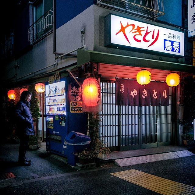 春日駅 (東京都)