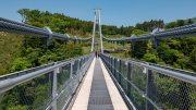 Kokonoe Yume Suspension Bridge