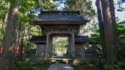 Gyokusen-ji Temple