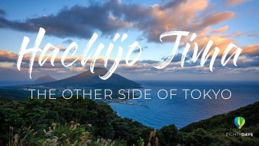 Hachijojima – The Other Side of Tokyo : 80Days Travel