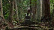 [Sado Island] Seisuiji Temple