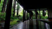 Ishiguro Samurai House
