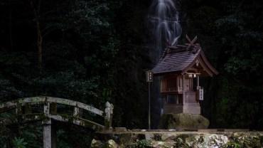Izumo Taisha: the waterfall