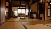 Tonomura Shigeru House