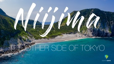 Niijima – The Other Side of Tokyo