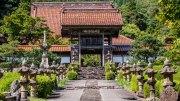 Umikurasan Ryuun Temple