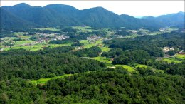 Ohnan Town lookout