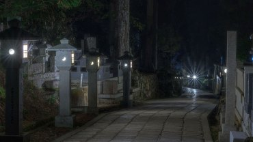 Okunoin Cemetery by Night