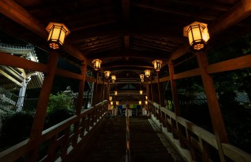 Amidaji Temple