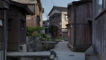 Shukunegi Village