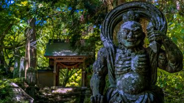 Discover Oita: 15 Best locations and activities