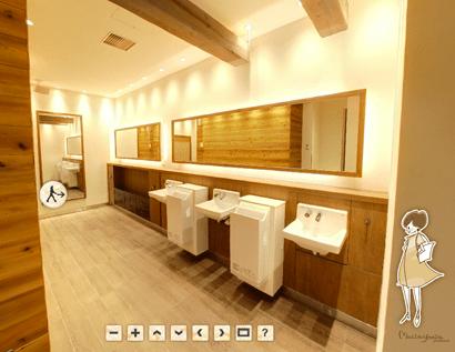 'Switch Rooms' at Shibuya Hikarie (6/6)