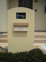 2008 006グラフィカ門柱