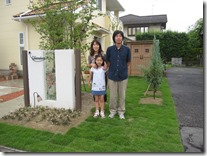 門柱の横で家族写真