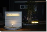monchu Lighting 045 (1024x683)