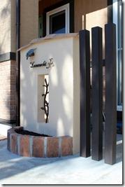 ジョリパツト塗仕上げ門柱とティンバー 011