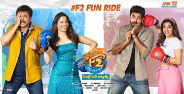 Image result for f2 movie review