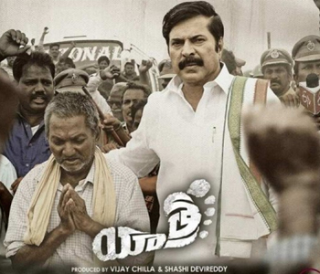 Yatra 1st weekend Worldwide Box Office Collections