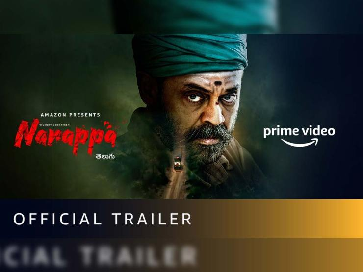 Naappa trailer review