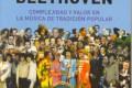 Diego Fischerman: Efecto beethoven. Complejidad y valor en la música de tradición popular (Paidós, 2004; libro)