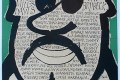 365 razones para amar el jazz: un cartel. Paris Jazz Festival 1964 [134]