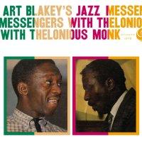 Hard Bop (II). Art Blakey (II). La Odisea de la Música Afroamericana (226) [Podcast]