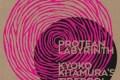 HDO 456. Kitamura / Drake – Phillips / Threadgill / Zorn / Konstrukt – Haino [Podcast]
