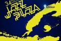 Programa Académico 34 Festival Internacional Jazz Plaza (Fábrica de Arte Cubano, La Habana, Cuba. 16 al 19 de enero de 2019) [Noticias]