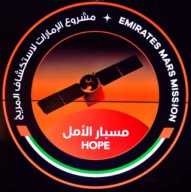Hope (Emirates Mars Mission)