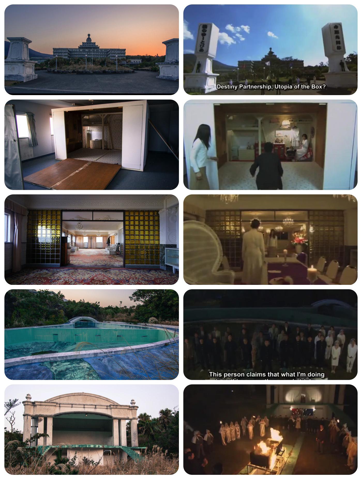映画では色々なシーンでこのホテルが使われていた。こう重ねてみると面白い!