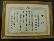 IMGP8368