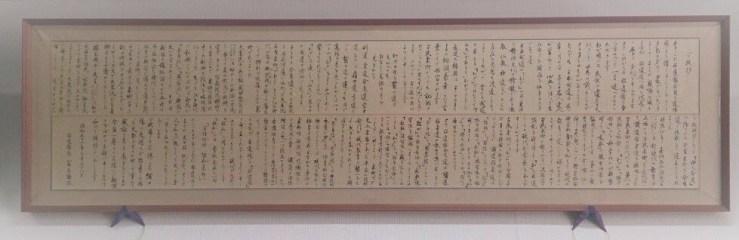 speech notes by Tomiki Kenji Shihan