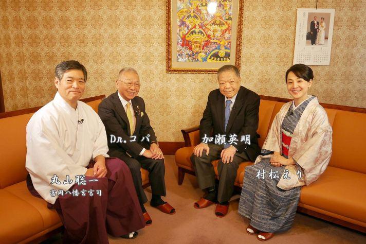 「富岡八幡宮 丸山聡一の写真」の画像検索結果