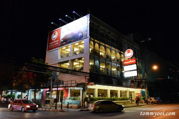 Somboon Surawong